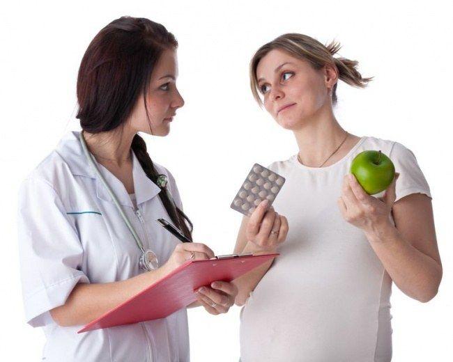 Як позбутися від прищів при вагітності