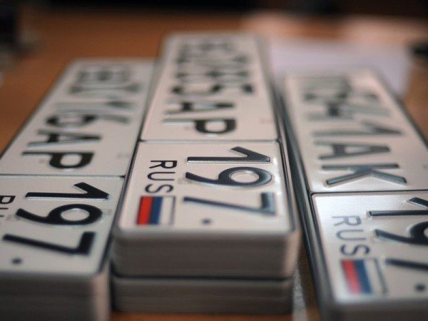 Які документи необхідні для зняття автомобіля з обліку
