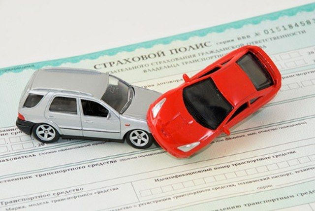 Чи потрібна страховка при покупці авто